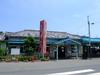 Mitumineguchi3