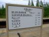 Higasiaoyama6