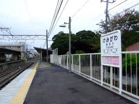 Kemigawa2