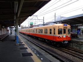 Kemigawa7