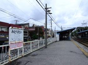 Midoridai3