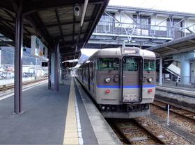 Bichutakahasi7