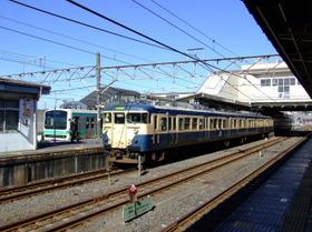 Narita7