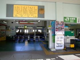 Sawara6