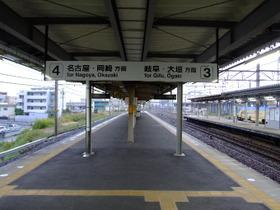 Biwajima3