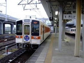Biwajima5