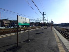Kibukawa7