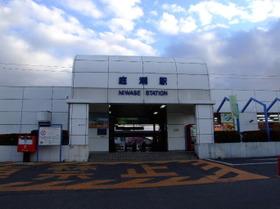 Niwase1