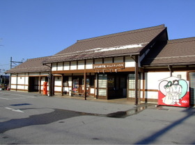 Tagataishamae4