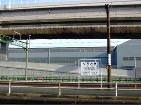 Kurosaki3