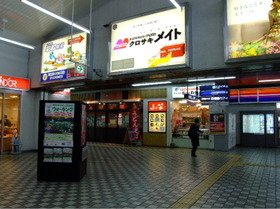 Kurosaki5