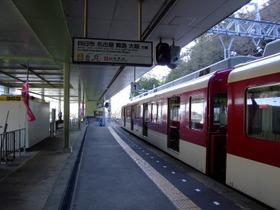 Yonoyamaonsen1
