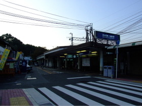 Yawatasi3
