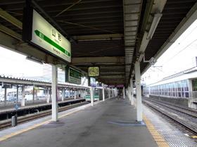 Yamagata6