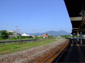 Tagawaita1