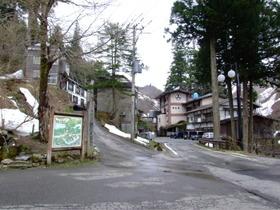 Tochiomata4