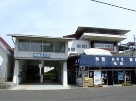 Kasikojima5