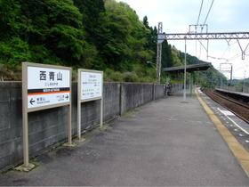 Nisiaoyama1