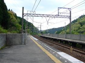 Nisiaoyama4