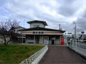 Gunchuko1