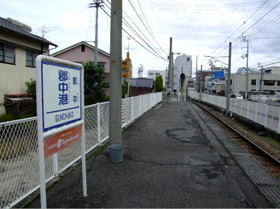Gunchuko6