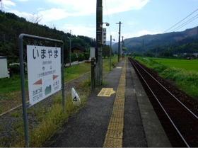 Imayama1