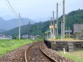 Imayama2