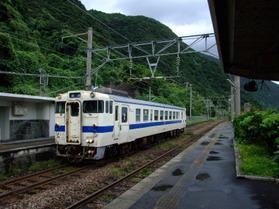 Ryugamizu2
