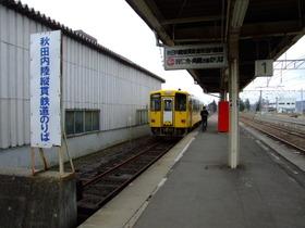 Takanosu4