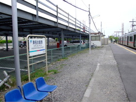 Higasinagoyakou2