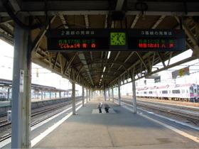 Hirosaki3