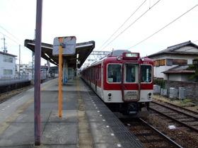 Nisitawaramoto5