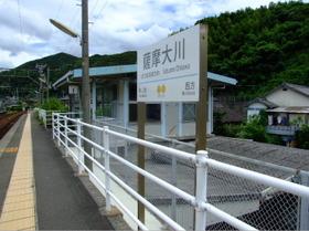 Satumaookawa3