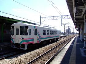 Kiyama4