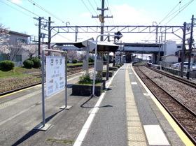 Kiyama7