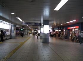 Katutadai5