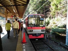 Kurama7
