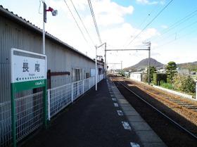 Nagao5