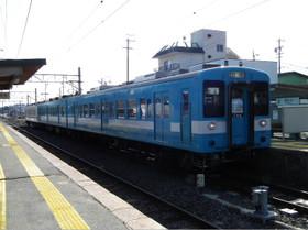 Miyada7