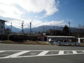 Ootagiri4