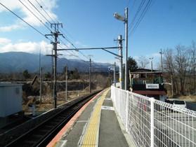Ootagiri5