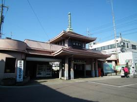 Mizumakannon1