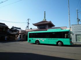 Mizumakannon2