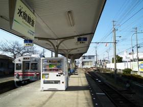 Mizumakannon5