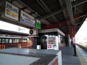 Sumiyositaisha6