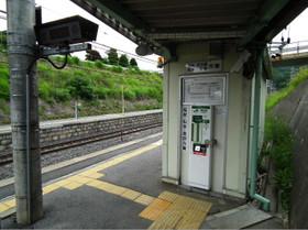 Midoriko5