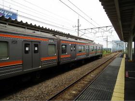 Misato1