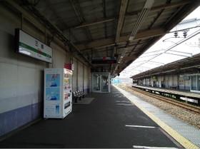 Misato3