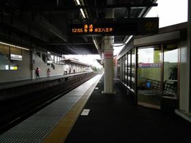Musasinodai2