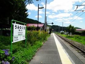 Uminokuchi2